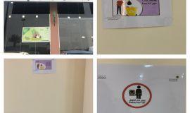 وحدة الحماية الاجتماعية بالأحساء تطبق بروتوكولات الوقاية في العمل بعد العودة