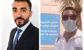 مشاركة استشاري سعودي في التجارب السريرية في التجارب السريرية للقاح كورونا في مملكة البحرين