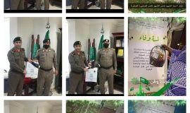 مبادرة تكريم الجهات الحكومية والأمنية وهدايا لأسر الشهداء بمحافظة القنفذة تحت شعار (لمسة وفاء).