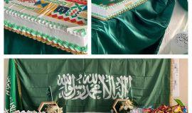انطلاق احتفالات ( همة حتى القمة ياموطني 90) بمركز التأهيل الشامل للاناث بالدمام