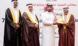 """معالي رئيس مجلس الشورى يكرم الإعلامي """" محمد البدر """""""