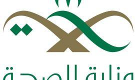 الصحة تتيح المزيد من المواعيد في مراكز اللقاح المعتمدة للقاح فايزر في الرياض وجدة