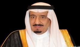 أوامر ملكية: إعادة تكوين هيئة كبار العلماء.. ومجلس الشورى و اعفاء وزير العمل