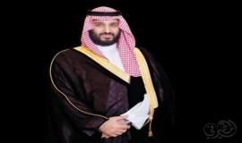 ولي ولي العهد: المملكة تحولت خلال عامين إلى وجهة للقادة ورؤساء دول العالم