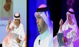 امسية  شعرية للأستاذ محمد عابس والأستاذ علي طاهر