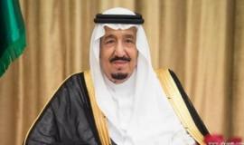 الملك: الإسلام دين الرحمة والوسطية والاعتدال والعيش المشترك