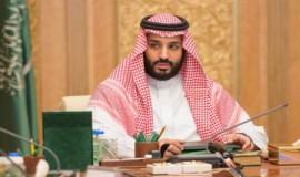 أمر ملكي : إعفاء الأمير محمد بن نايف واختيار الأمير محمد بن سلمان ولياً للعهد