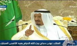 الملك: يشرفنا أن يكون رئيس الدولة هو خادم الحرمين الشريفين