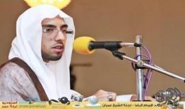 الشيخ أمجد الاحمد :لعلاقة الزوجية أجمل مع المودة و الرحمة