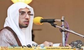 الشيخ أمجد الأحم : الرشد الاجتماعي