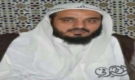 الشيخ حسين العباد : النبي (ص) والخلق العظيم