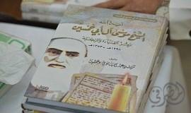 آية الله الشيخ موسى آل أبي خمسين رمز القيادة والمرجعية