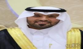 عائلة الجاسم بالمطيرفي تحتفي بزفاف نجلها منصور تهانينا