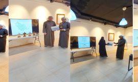 دار الخط العربي بالأحساء  تحتفي باعضائها المشاركين و الفائزين في مسابقة خطٌّ من تراثنا