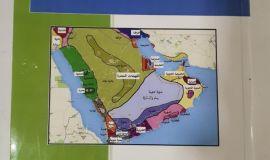 صدور كتاب (لهجات الجزيرة العربية ( اللهجات الأحسائية نموذجاً)