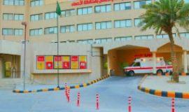 إنهاء معاناة مريضة من أورام ليفية في مستشفي الولادة والأطفال بالأحساء