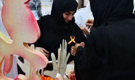 حماية الدمام في مستشفى البرج لمناهضة العنف ضد المرأة