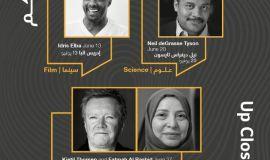 الجبيل الصناعية أول مدينة سعودية آمنة قلبياً