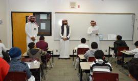 برنامج «اختباري متعة».. لطلاب إبتدائية الأمير محمد بن فهد بالهفوف