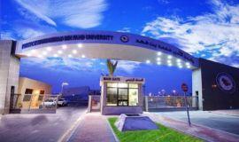 جامعة الأمير محمد بن فهد تطلق برنامج القدرات العالمية للتعلم مدى الحياة