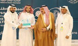 """"""" تعليم الأحساء """" يحقق جائزتين بمسابقة الأولمبياد الوطني الحادي عشر للروبوت على مستوى المناطق التعليمية ."""
