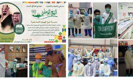 ابتدائية ابن الهيثم بالهفوف تحتفل باليوم الوطني (90)