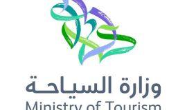وزارة السياحة تدشن هويتها الجديدة