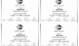 منتدى الشباب العربي يخوض مسابقة ساتاك 2021 ويحصد المراكز