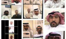 ابناء اسرة الجاسم بالمطيرفي يحييون مراسم التهاني والتبريكات بعيد الفطر عبر برامج التواصل الاجتماعي