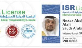 السيد نزار العلي يحصل على الرخصة الدولية للمسؤولية المجتمعية