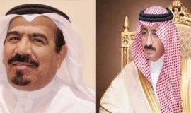 محافظ الاحساء يعزي اسرة الوجيه الاجتماعي بالأحساء عبدالله الحسن