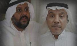 في تأريخ رحيل السيد ناصر السيد حسين الموسوي تغمده الله في واسع رحمته وأسكنه فسيح جنته