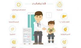 """""""التجمع الصحي بالأحساء"""" يدعو لعدم تأجيل تطعيمات الأطفال"""