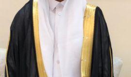 اسرة العيد في مدينة العيون تحتفل بزفاف نجلها عبدالواحد تهانيا